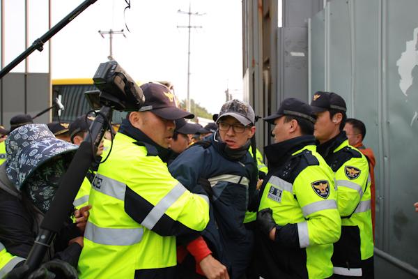 Gangjeong arrest